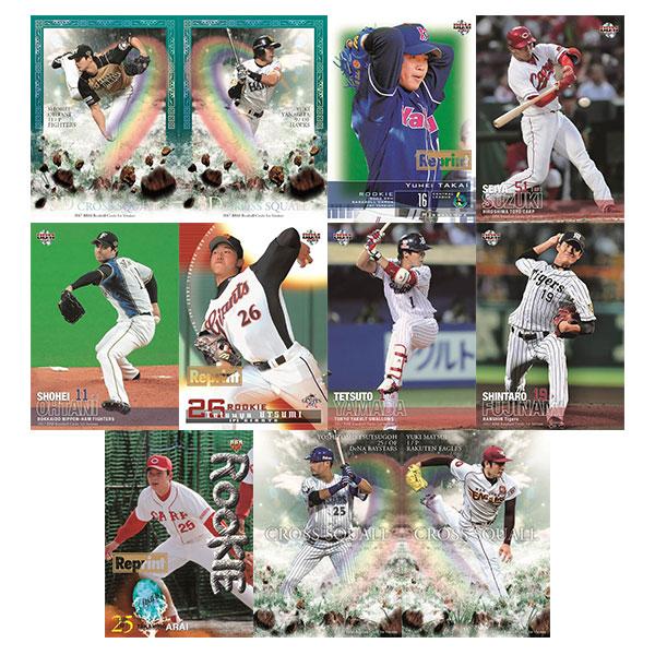 2017 BBMベースボールカード 1stバージョン 20パック入りBOX[ベースボール・マガジン社]《在庫切れ》