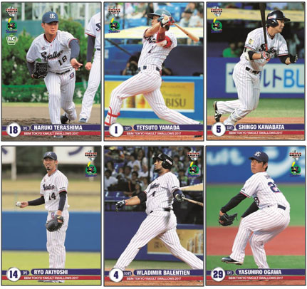BBM東京ヤクルトスワローズ ベースボールカード2017 20パック入りBOX[ベースボール・マガジン社]《在庫切れ》
