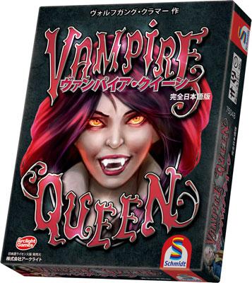 カードゲーム ヴァンパイア・クイーン 完全日本語版[アークライト]《取り寄せ※暫定》