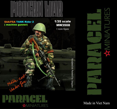 1/35 シリア政府軍 / 自由シリア軍 AFV 跨乗兵 #2 (PKM 射手)[Paracel Miniatures]《取り寄せ※暫定》