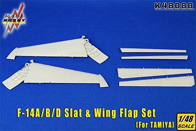 1/48 F-14A フラップ&スラットダウンセット(T社用)[KASL Hobby]《取り寄せ※暫定》