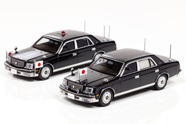 1/43 トヨタ センチュリー (GZG50) 国旗掲揚仕様セット 日本国内閣総理大臣専用車/警察本部警備部要人警護車両[RAI'S]《在庫切れ》