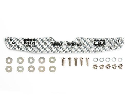 ミニ四駆特別企画 HG カーボンマルチワイドステー(1.5mm/シルバー)[タミヤ]《在庫切れ》