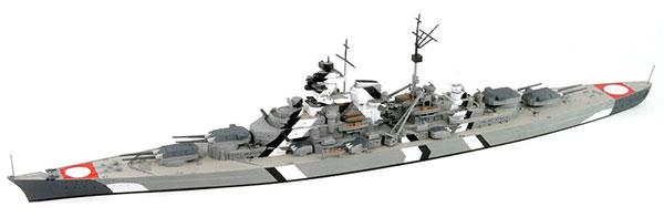 1/700 スカイウェーブシリーズ ドイツ海軍 戦艦 ビスマルク プラモデル[ピットロード]《取り寄せ※暫定》