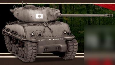 【特典】1/35 M4A3E8 シャーマン イージーエイト 陸上自衛隊 プラモデル[アスカモデル]《発売済・在庫品》