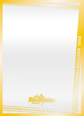 デュエル・マスターズ カードプロテクト クリア パック[タカラトミー]《発売済・在庫品》