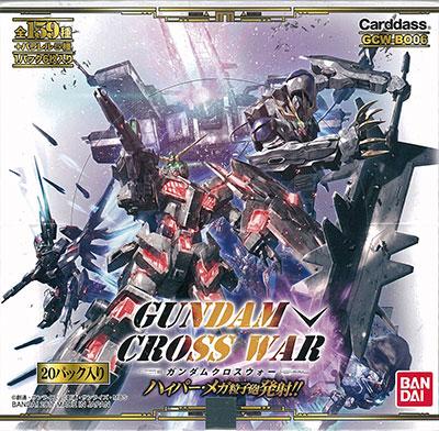 【特典】GUNDAM CROSS WAR ブースターパック ハイパー・メガ粒子砲発射!! [GCW-BO06] 20パック入りBOX[バンダイ]《在庫切れ》