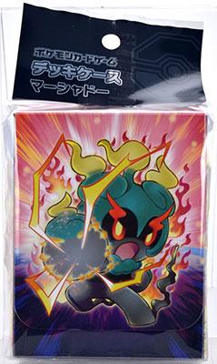 ポケモンカードゲーム デッキケース マーシャドー[ポケモン]《発売済・在庫品》