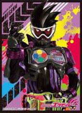 キャラクタースリーブ 仮面ライダーエグゼイド仮面ライダーゲンムアクションゲーマーレベル2(EN-440) パック