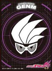 キャラクタースリーブ 仮面ライダーエグゼイド仮面ライダーゲンムエンブレム(EN-442) パック