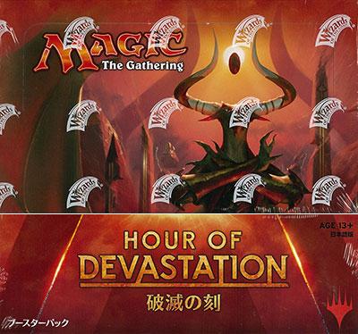 マジック:ザ・ギャザリング 日本語版 破滅の刻 ブースターパック 36パック入りBOX[Wizards of the Coast]《在庫切れ》