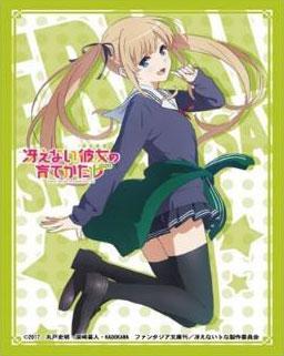 アクシア キャラクターカードスリーブ 冴えない彼女の育てかた♭ 「澤村・スペンサー・英梨々」 パック