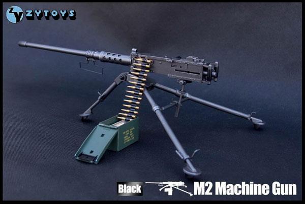 1/6 ブローニング M2 ヘビーバレルマシンガン (メタルブラック) ZY-8031A(再販)[ZY-TOYS]《在庫切れ》