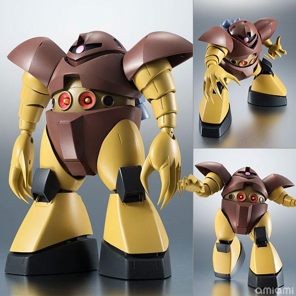 【キャンペーン特典】ROBOT魂 〈SIDE MS〉MSM-03 ゴッグ ver. A.N.I.M.E. 『機動戦士ガンダム』