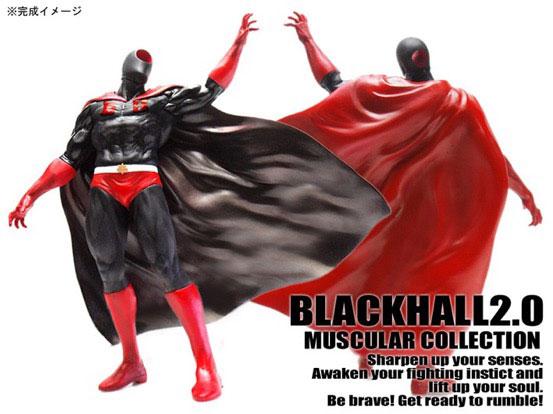 CCP マスキュラー コレクション Vol.EX ブラックホール2.0 ハイブリッドVer. (原作カラー)[CCP]【送料無料】《12月予約》