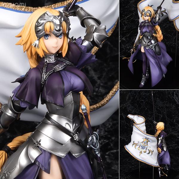 【限定販売】『Fate/Grand Order』 ルーラー/ジャンヌ・ダルク 1/7 完成品フィギュア[アスキー・メディアワークス]《06月予約》