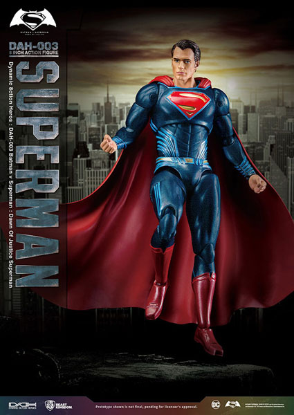 ダイナミック・アクション・ヒーローズ #003『バットマン vs スーパーマン ジャスティスの誕生』1/9 スーパーマン[ビーストキングダム]《09月仮予約》