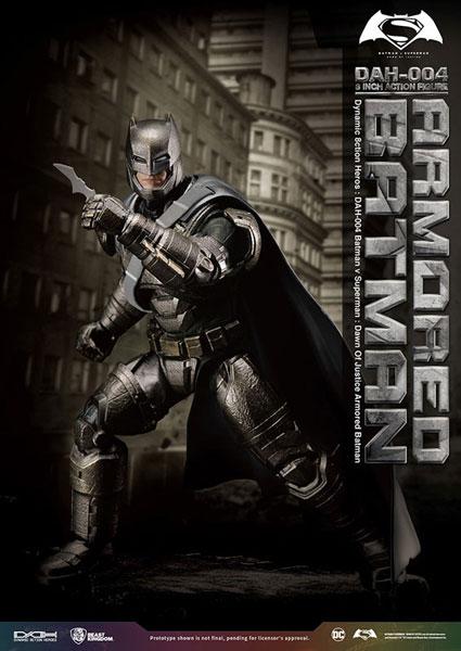 ダイナミック・アクション・ヒーローズ 『バットマン vs スーパーマン ジャスティスの誕生』 アーマード・バットマン[ビーストキングダム]《10月仮予約》