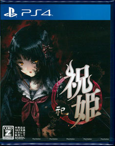 PS4 祝姫 -祀-[日本一ソフトウェア]《発売済・在庫品》