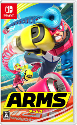 Nintendo Switch ARMS[任天堂]【送料無料】《発売済・在庫品》