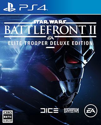 PS4 Star Wars バトルフロント II: Elite Trooper Deluxe Edition[EA]《11月予約》