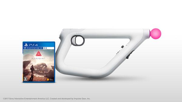【特典】PS4 Farpoint PlayStation VR シューティングコントローラー同梱版[SIE]《在庫切れ》