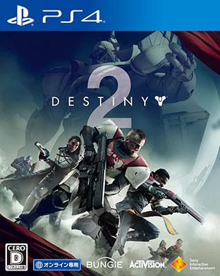 PS4 Destiny 2[SIE]《取り寄せ※暫定》