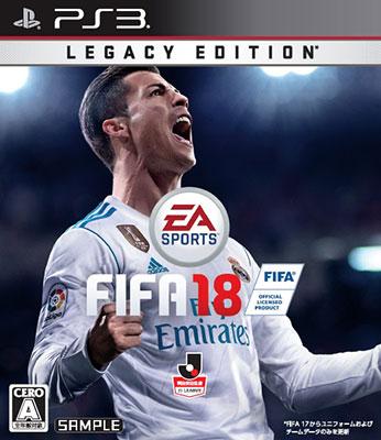 【特典】PS3 FIFA 18 Legacy Edition[EA]《在庫切れ》