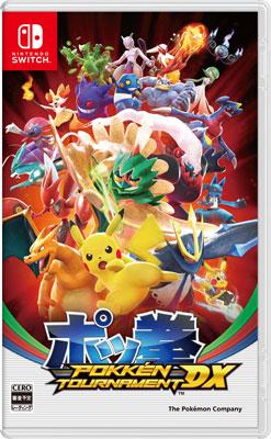 Nintendo Switch ポッ拳 POKKEN TOURNAMENT DX[ポケモン]【送料無料】《発売済・在庫品》