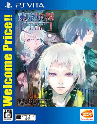 PS Vita 東京喰種トーキョーグール JAIL Welcome Price!![バンダイナムコ]《在庫切れ》