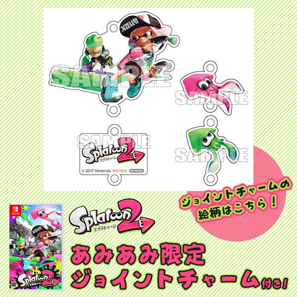 【あみあみ限定特典】Nintendo Switch Splatoon 2 (スプラトゥーン2)[任天堂]【送料無料】《発売済・在庫品》