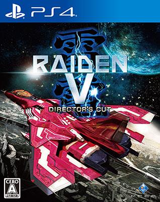 PS4 雷電V Director's Cut 通常版[モス]《発売済・在庫品》