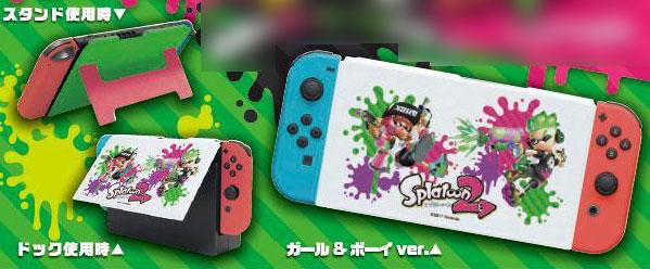 Nintendo Switch専用スタンド付きカバー スプラトゥーン2ガール&ボーイ[マックスゲームズ]【送料無料】《在庫切れ》