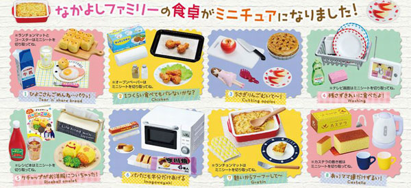 Petit Sample - Mama Gohan Na-ni? 8Pack BOX(Released)ぷちサンプル ママご飯な~に? 8個入りBOXAccessory