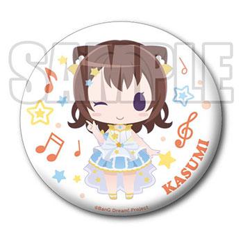 BanG Dream! ビッグ缶バッジ ミニキャラ STARBEAT!衣装 戸山香澄[ブシロードミュージック]《06月予約》