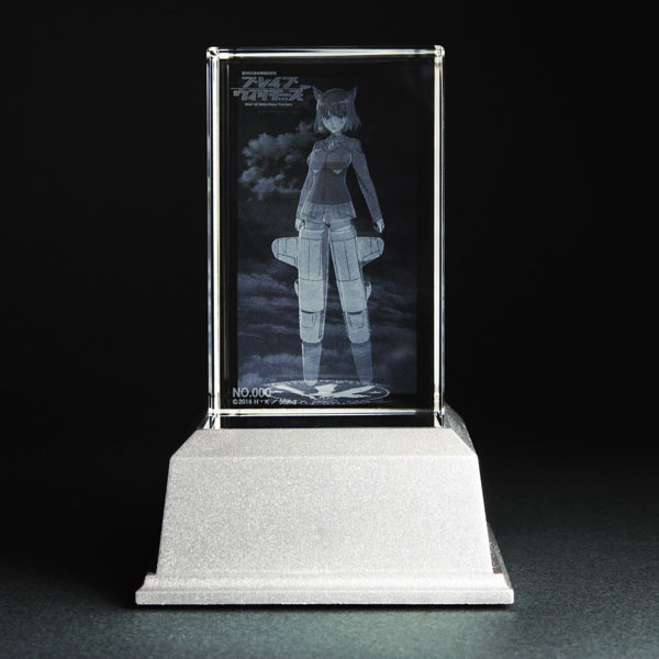 ブレイブウィッチーズ グンドュラ・ラル プレミアムクリスタル[ホビーストック]【送料無料】《在庫切れ》