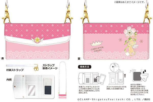 「カードキャプターさくら」バッグ型スマホケース for マルチサイズ01 M[カナリア]《在庫切れ》