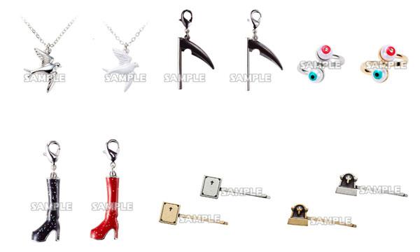 殺戮の天使 アクセサリーコレクション 12個入りBOX(再販)[ブシロードクリエイティブ]《02月予約》