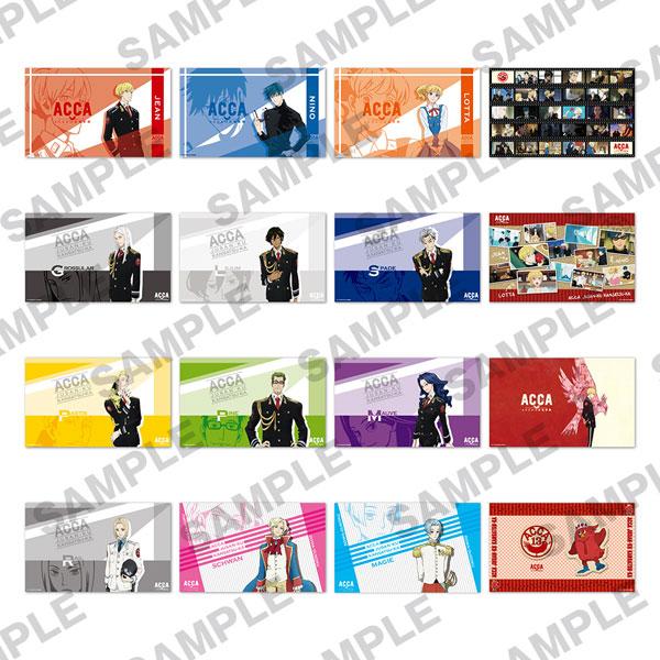 ACCA13区監察課 ストーンペーパーブックカバーコレクション 8個入りBOX[KADOKAWA]《取り寄せ※暫定》