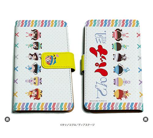 手帳型マルチケース「でんパッチ組.」01/集合[A3]《在庫切れ》