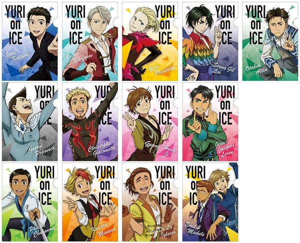 ユーリ!!! on ICE(アニメ版) ミニクリアファイルコレクション 13個入りBOX[ムービック]《在庫切れ》