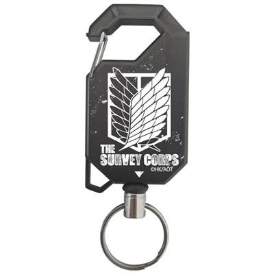 進撃の巨人 調査兵団 リールキーホルダー(再販)[コスパ]《在庫切れ》