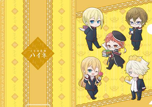 TVアニメ『王室教師ハイネ』 クリアファイル B[メディコス・エンタテインメント]《発売済・在庫品》
