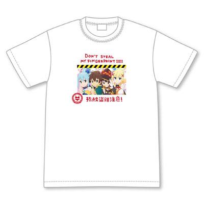 この素晴らしい世界に祝福を!2 カズマと仲間たちの指紋盗難注意Tシャツ M[グルーヴガレージ]《08月予約※暫定》