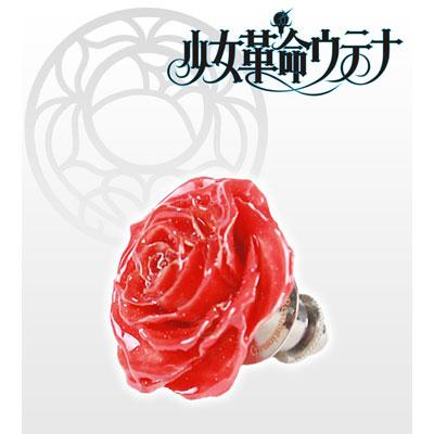 少女革命ウテナ 薔薇のブローチ・アンシー(赤)[アルマビアンカ]《10月予約》