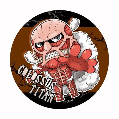 進撃の巨人 缶バッジ 超大型巨人 アニメ・キャラクターグッズ新作情報・予約開始速報
