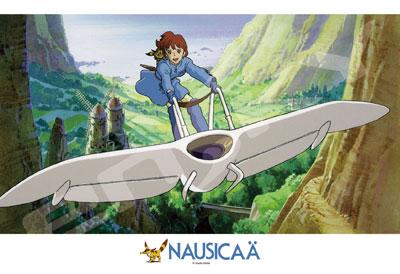 ジグソーパズル 風の谷のナウシカ メーヴェに乗って 300ピース (300-410)