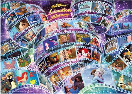 ジグソーパズル ディズニー アニメーション ヒストリー(55作品) 300ピース (D-300-02)[テンヨー]《在庫切れ》