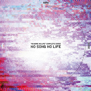 CD 「ノーゲーム・ノーライフ」コンプリートソングス「NO SONG NO LIFE」[KADOKAWA]《07月予約》