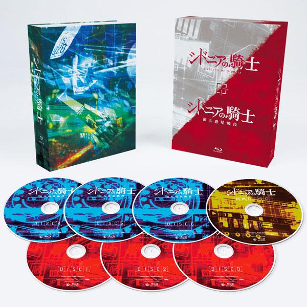 BD 「シドニアの騎士」「シドニアの騎士 第九惑星戦役」Blu-ray BOX[キングレコード]【送料無料】《在庫切れ》